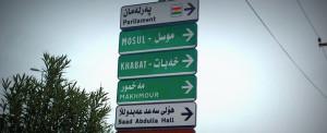 Iraque: conhecemos três campos de refugiados que fugiram da brutalidade do Estado Islâmico