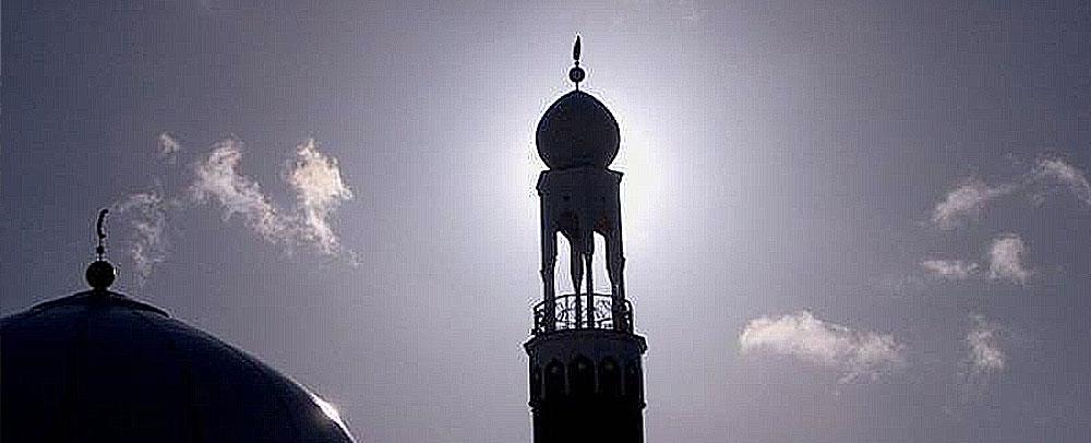 Mesquita Arábia Saudita