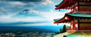 Japão: EU SOU a Rocha Firme